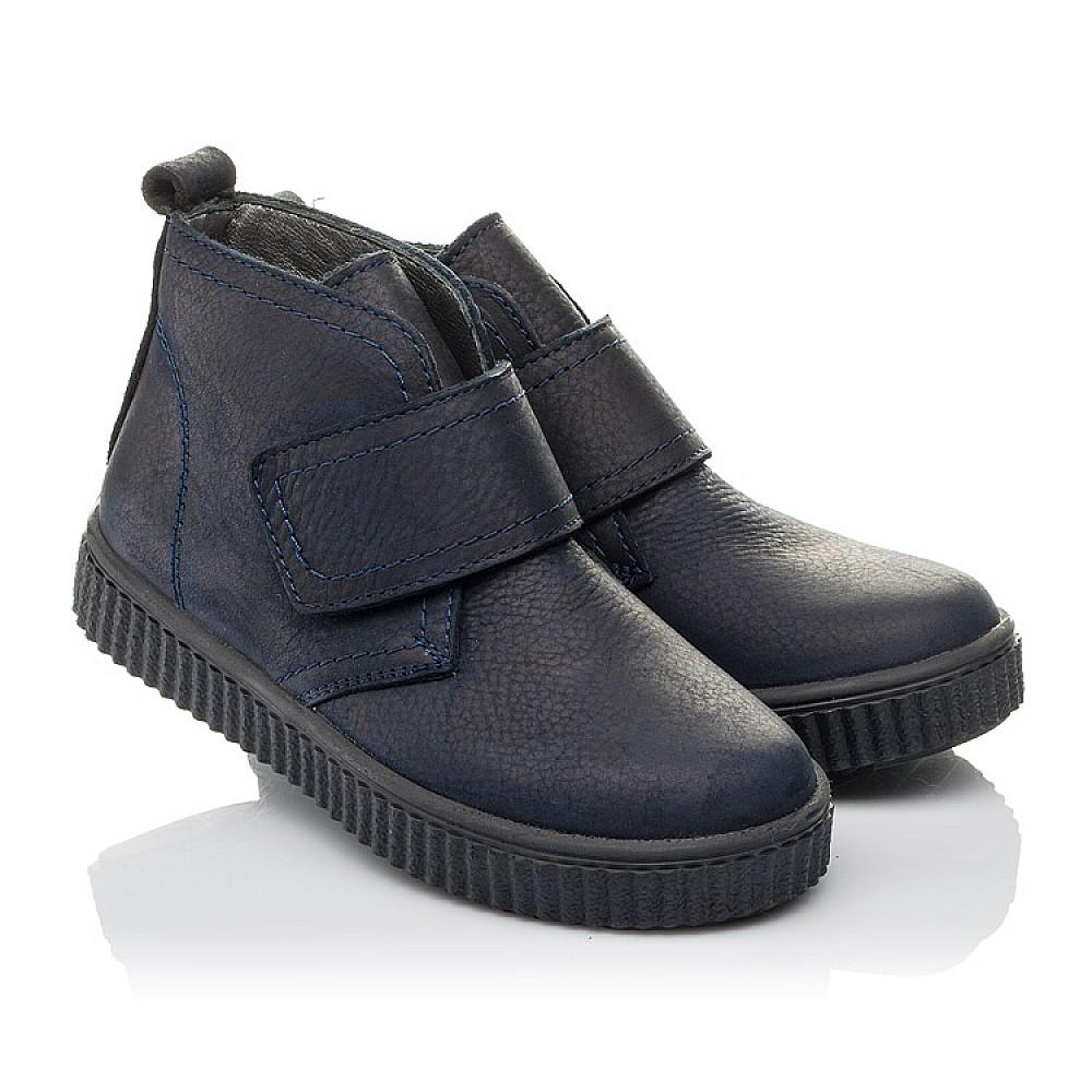 Детские демисезонные ботинки Woopy Orthopedic темно-синие для мальчиков натуральный нубук размер 23-35 (3854) Фото 1