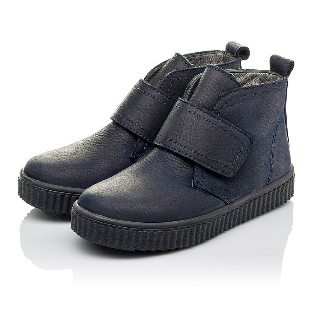 Детские демисезонные ботинки Woopy Orthopedic темно-синие для мальчиков натуральный нубук размер 23-35 (3854) Фото 3