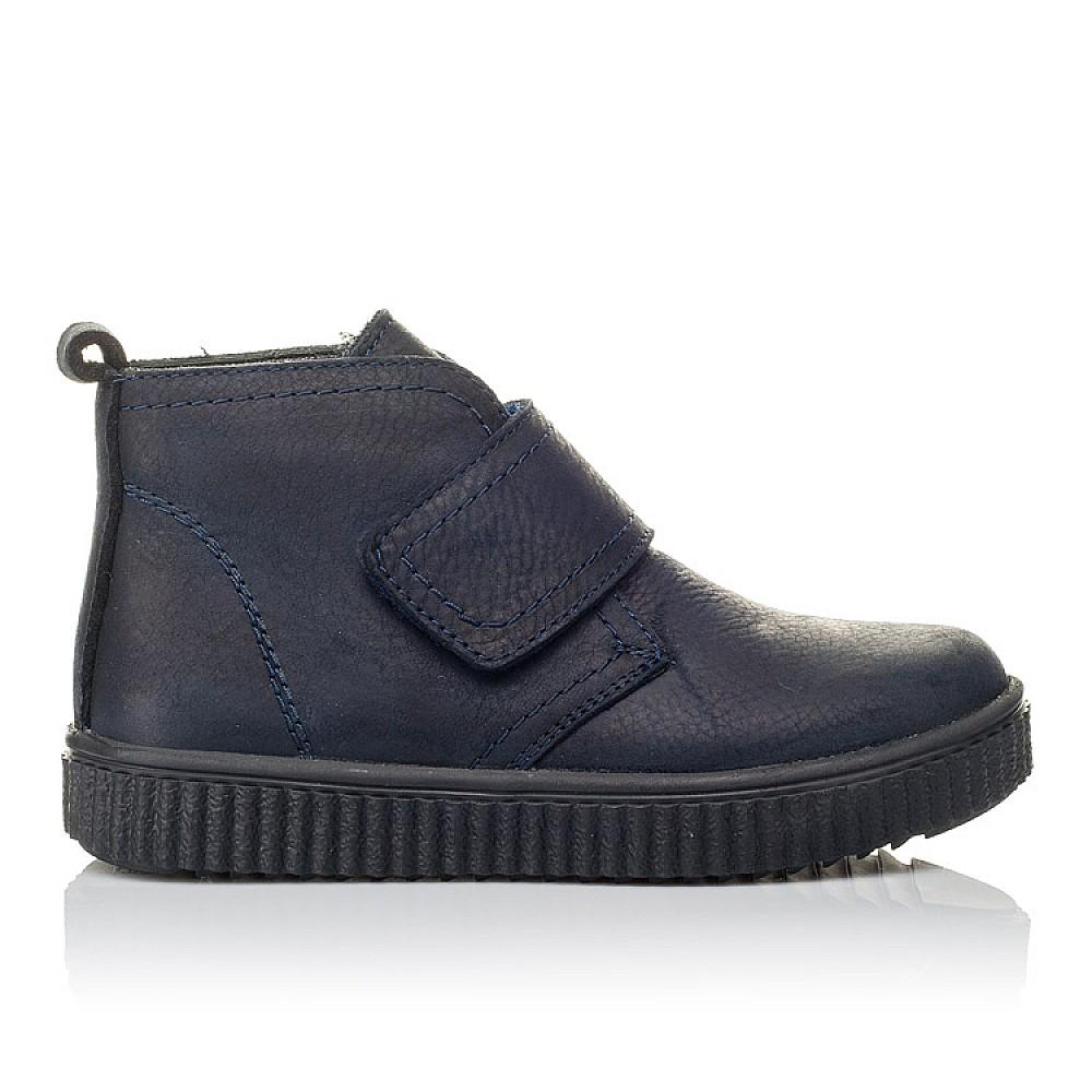Детские демисезонные ботинки Woopy Orthopedic темно-синие для мальчиков натуральный нубук размер 23-35 (3854) Фото 4
