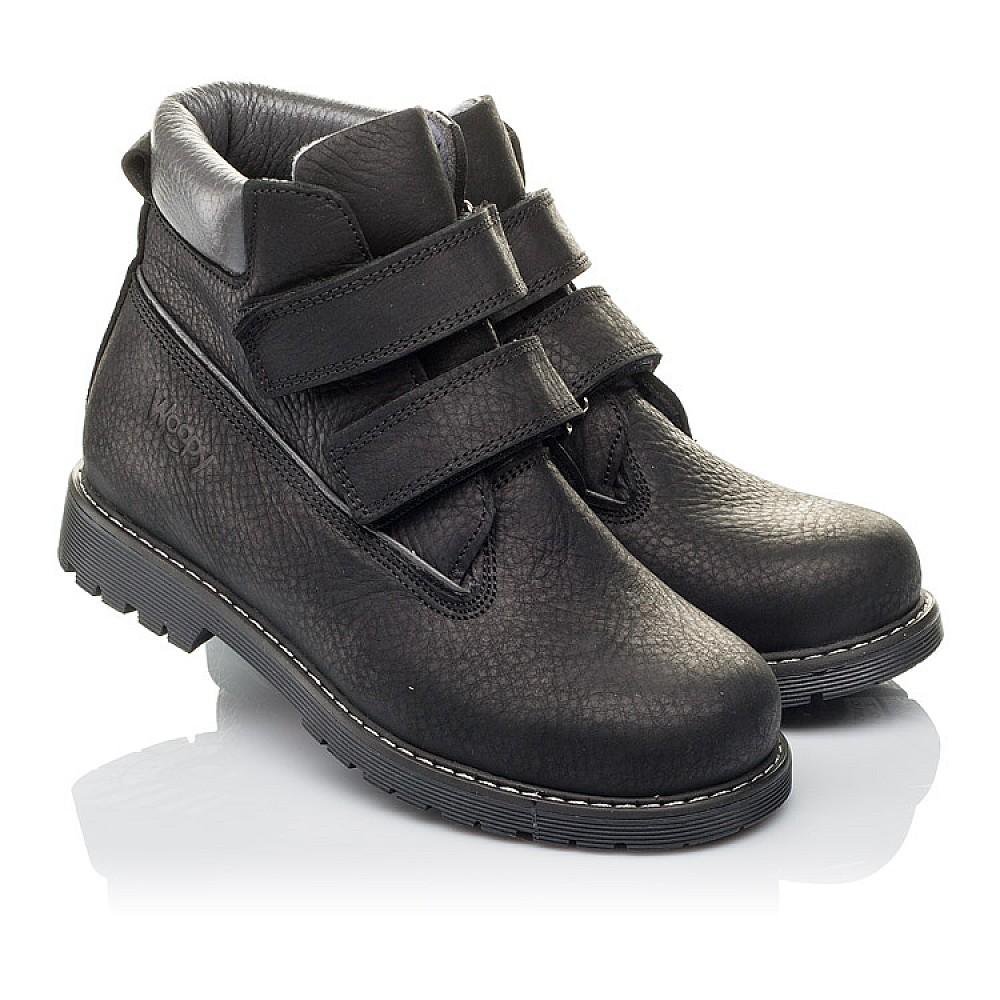 Детские демисезонные ботинки Woopy Orthopedic черные для мальчиков натуральная кожа размер 26-40 (3856) Фото 1