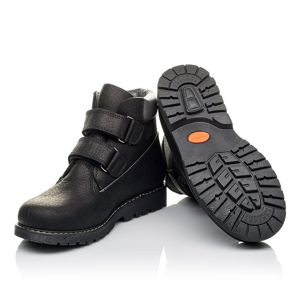 Детские демисезонные ботинки Woopy Orthopedic черные для мальчиков натуральная кожа размер 26-40 (3856) Фото 2
