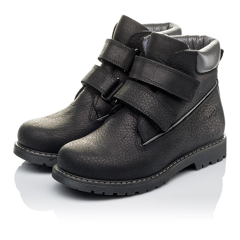 Детские демисезонные ботинки Woopy Orthopedic черные для мальчиков натуральная кожа размер 26-40 (3856) Фото 3