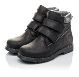 Ботинки Демисезонные ботинки  3856