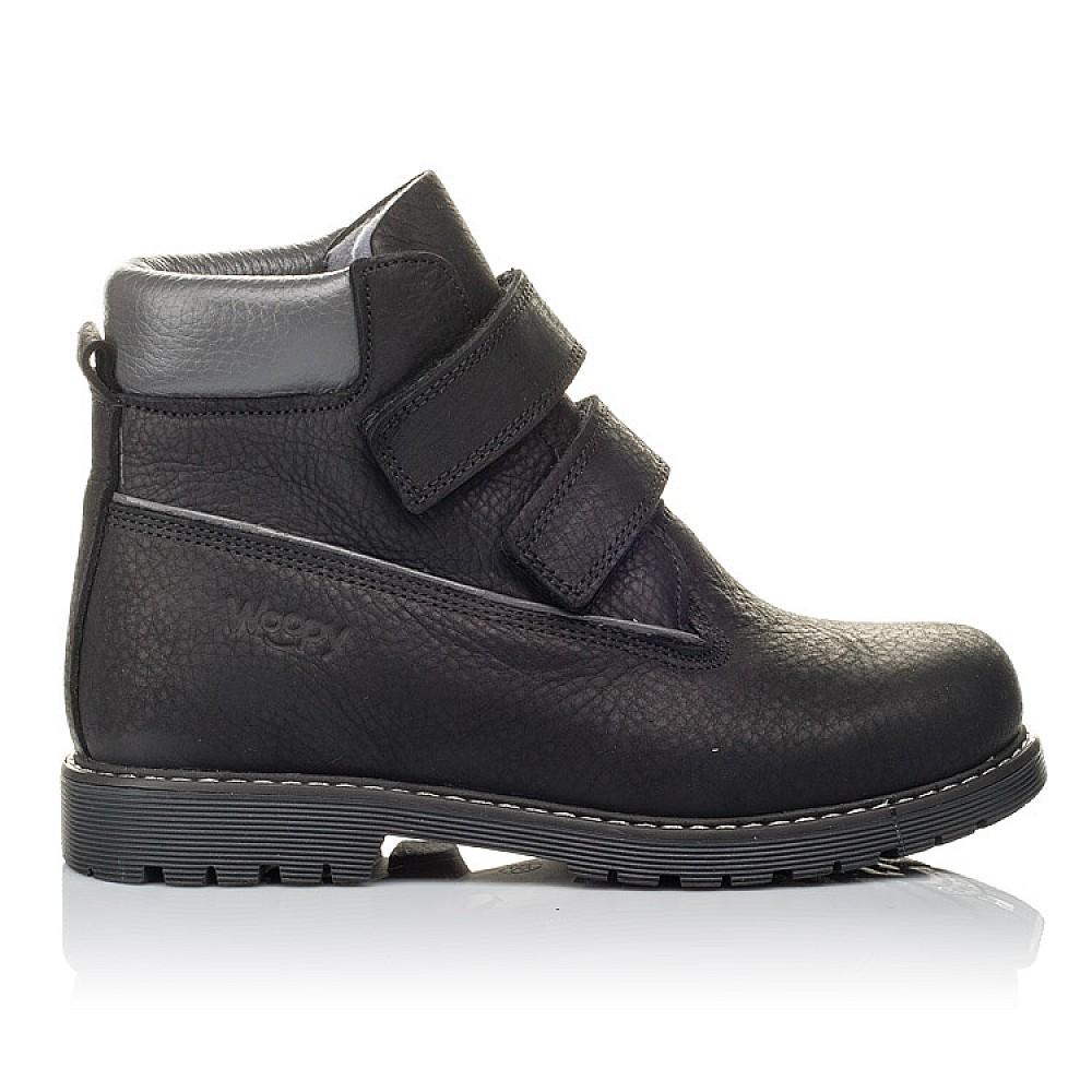 Детские демисезонные ботинки Woopy Orthopedic черные для мальчиков натуральная кожа размер 26-40 (3856) Фото 4
