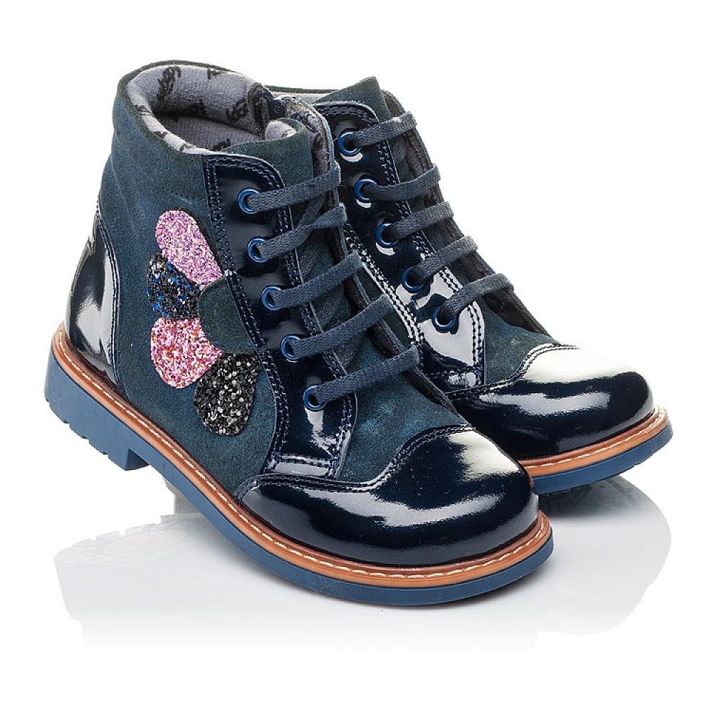 Детские демисезонные ботинки Woopy Orthopedic синие для девочек натуральная лаковая кожа и нубук размер 19-30 (3857) Фото 1
