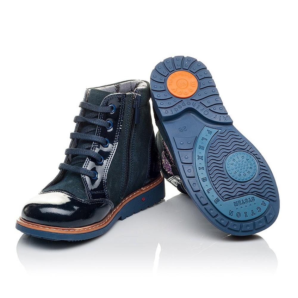 Детские демисезонные ботинки Woopy Orthopedic синие для девочек натуральная лаковая кожа и нубук размер 19-30 (3857) Фото 2