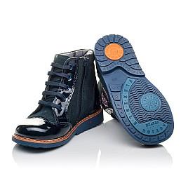 Детские демисезонные ботинки Woopy Orthopedic синие для девочек натуральная лаковая кожа и нубук размер 20-23 (3857) Фото 2