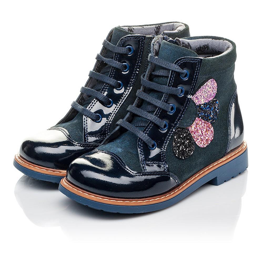 Детские демисезонные ботинки Woopy Orthopedic синие для девочек натуральная лаковая кожа и нубук размер 19-30 (3857) Фото 3