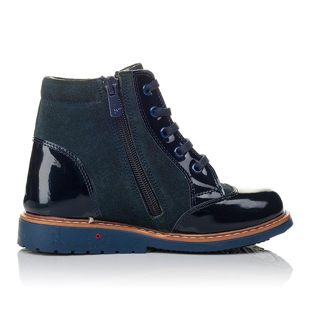 Детские демисезонные ботинки Woopy Orthopedic синие для девочек натуральная лаковая кожа и нубук размер 19-30 (3857) Фото 5