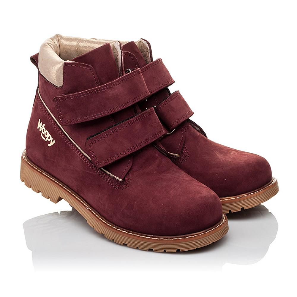 Детские демисезонные ботинки Woopy Orthopedic бордовые для девочек натуральный нубук размер 30-37 (3858) Фото 1