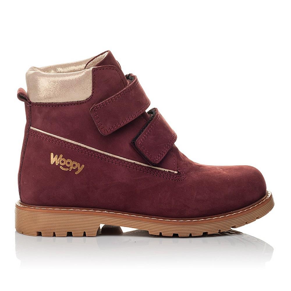 Детские демисезонные ботинки Woopy Orthopedic бордовые для девочек натуральный нубук размер 30-37 (3858) Фото 4