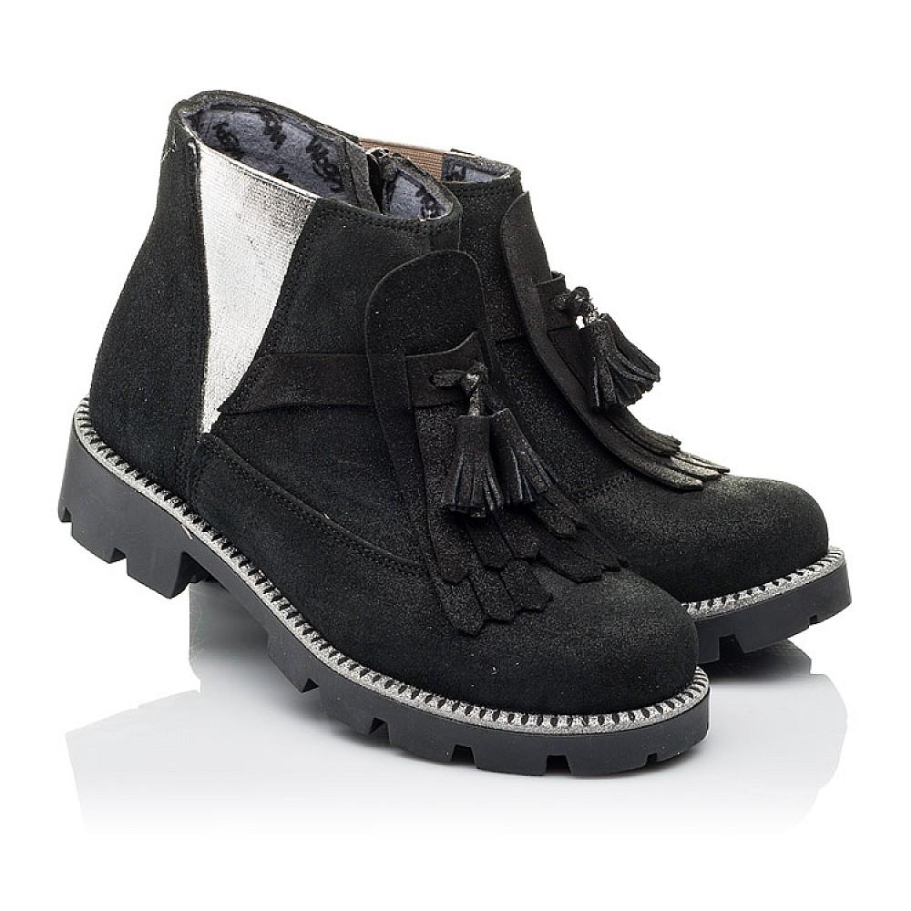 Детские демисезонные ботинки Woopy Orthopedic черные для девочек натуральный нубук размер 31-38 (3859) Фото 1