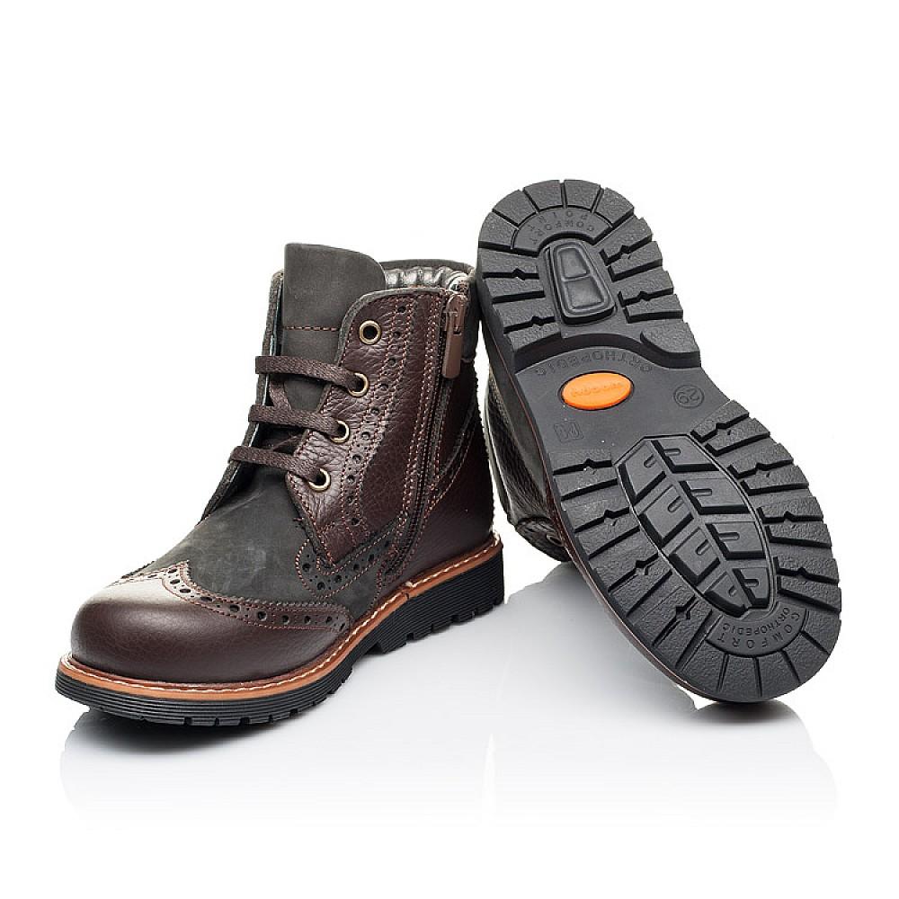 Детские демисезонные ботинки Woopy Orthopedic коричневые для мальчиков натуральная кожа и нубук размер 28-37 (3864) Фото 2