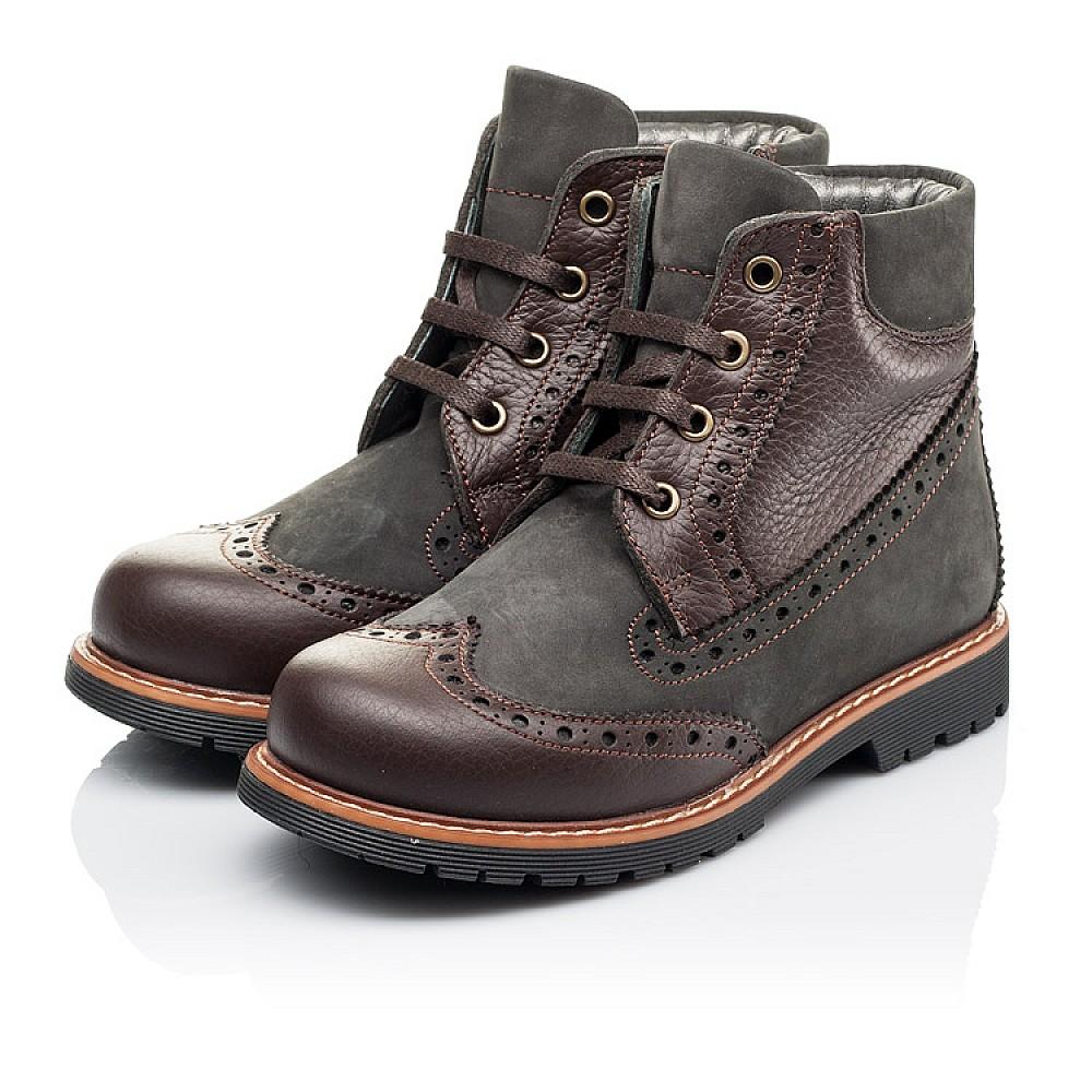 Детские демисезонные ботинки Woopy Orthopedic коричневые для мальчиков натуральная кожа и нубук размер 28-37 (3864) Фото 3