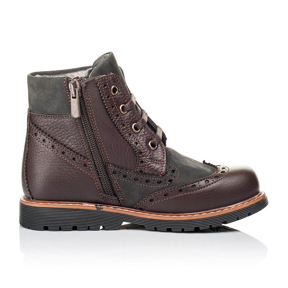 Детские демисезонные ботинки Woopy Orthopedic коричневые для мальчиков натуральная кожа и нубук размер 28-37 (3864) Фото 5