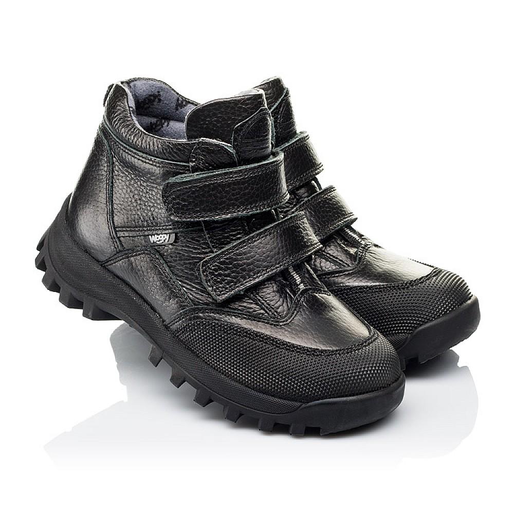 Детские демисезонные ботинки Woopy Orthopedic черные для мальчиков натуральная кожа размер 29-40 (3865) Фото 1