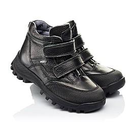 Детские демисезонные ботинки Woopy Orthopedic черные для мальчиков  натуральная кожа размер 40-40 (3865) Фото 1
