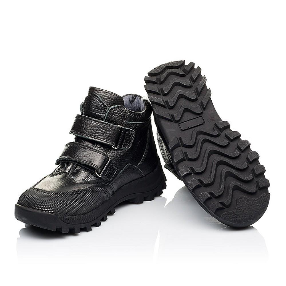 Детские демисезонные ботинки Woopy Orthopedic черные для мальчиков натуральная кожа размер 29-40 (3865) Фото 2