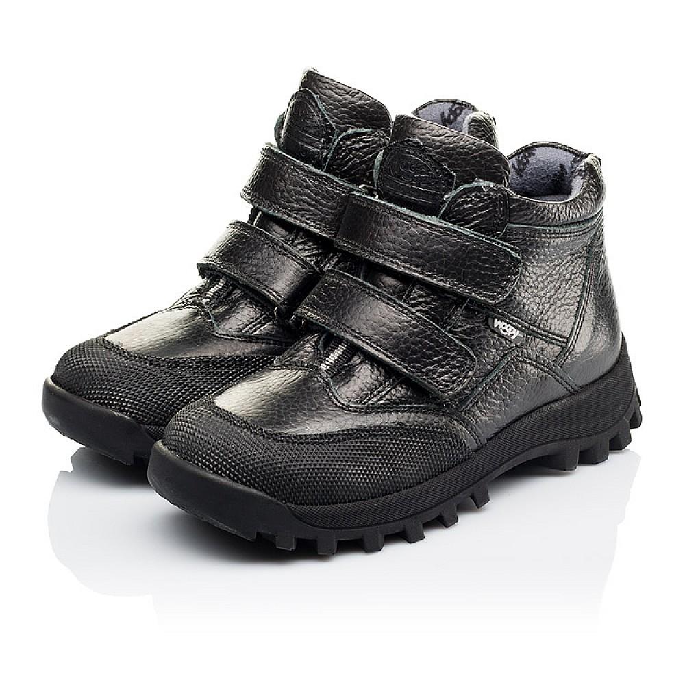 Детские демисезонные ботинки Woopy Orthopedic черные для мальчиков натуральная кожа размер 29-40 (3865) Фото 3