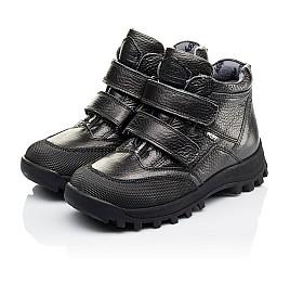 Детские демисезонные ботинки Woopy Orthopedic черные для мальчиков  натуральная кожа размер 40-40 (3865) Фото 3