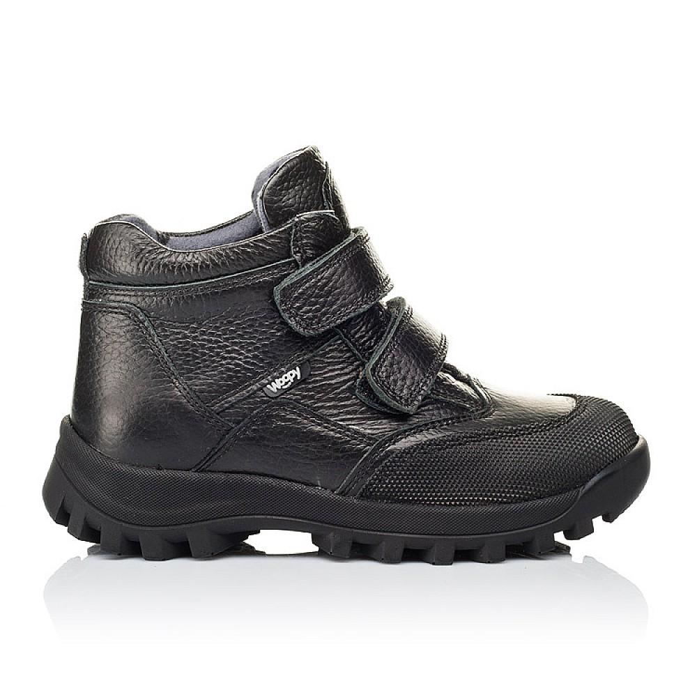 Детские демисезонные ботинки Woopy Orthopedic черные для мальчиков натуральная кожа размер 29-40 (3865) Фото 4
