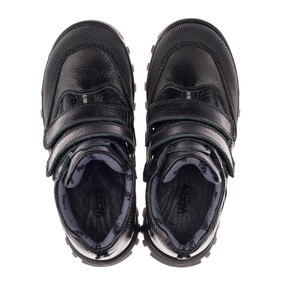 Детские демисезонные ботинки Woopy Orthopedic черные для мальчиков натуральная кожа размер 29-40 (3865) Фото 5