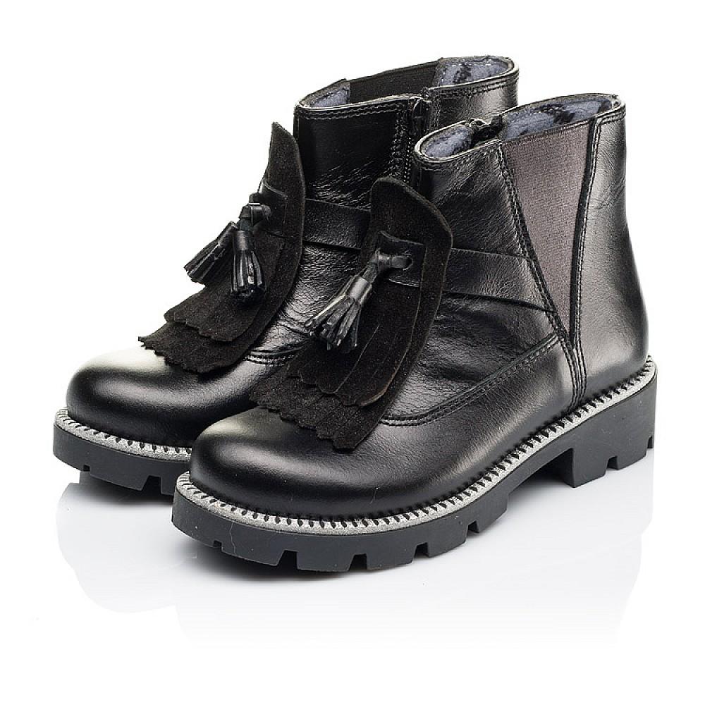 Детские демисезонные ботинки Woopy Orthopedic черные для девочек натуральная кожа размер 30-39 (3869) Фото 3