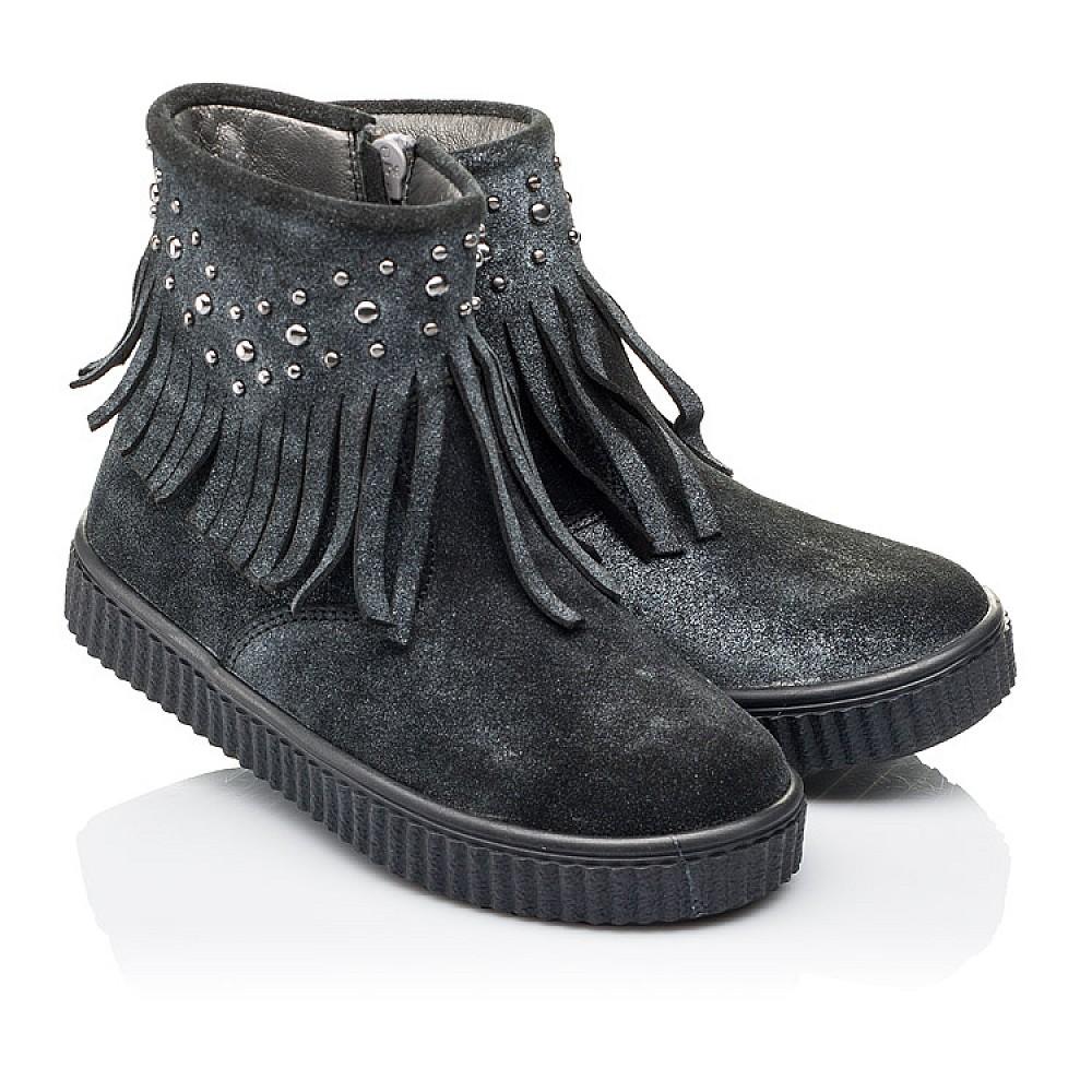 Детские демисезонные ботинки Woopy Orthopedic серые для девочек натуральная замша размер 28-36 (3871) Фото 1