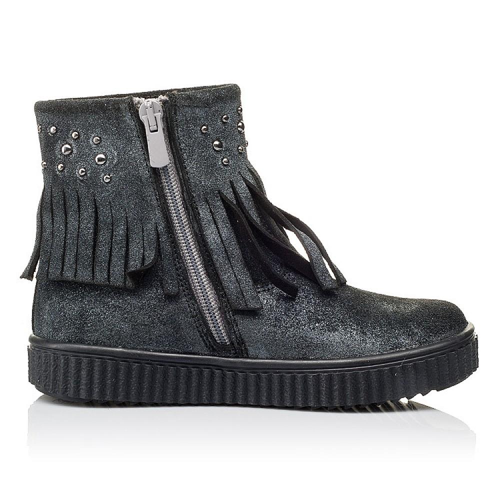 Детские демисезонные ботинки Woopy Orthopedic серые для девочек натуральная замша размер 28-36 (3871) Фото 5