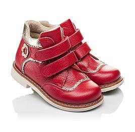 Детские демисезонные ботинки Woopy Orthopedic красные для девочек  натуральная кожа размер 19-28 (3872) Фото 1