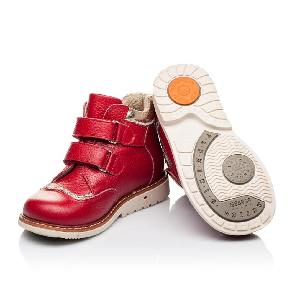 Детские демисезонные ботинки Woopy Orthopedic красные для девочек натуральная кожа размер 19-28 (3872) Фото 2
