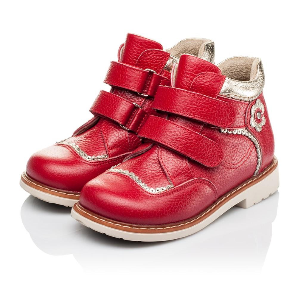 Детские демисезонные ботинки Woopy Orthopedic красные для девочек натуральная кожа размер 19-28 (3872) Фото 3
