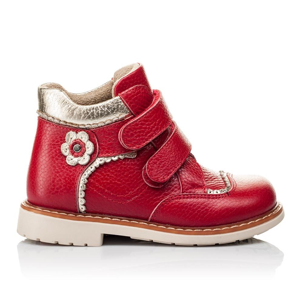 Детские демисезонные ботинки Woopy Orthopedic красные для девочек натуральная кожа размер 19-28 (3872) Фото 4