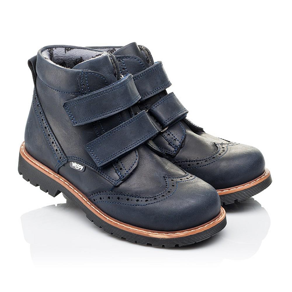 Детские демисезонные ботинки Woopy Orthopedic синие для мальчиков натуральный нубук размер 29-37 (3873) Фото 1