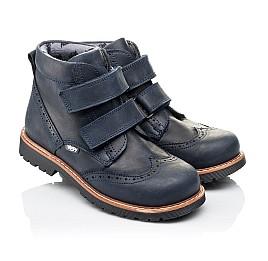 Детские демисезонные ботинки Woopy Orthopedic синие для мальчиков натуральный нубук размер 30-37 (3873) Фото 1