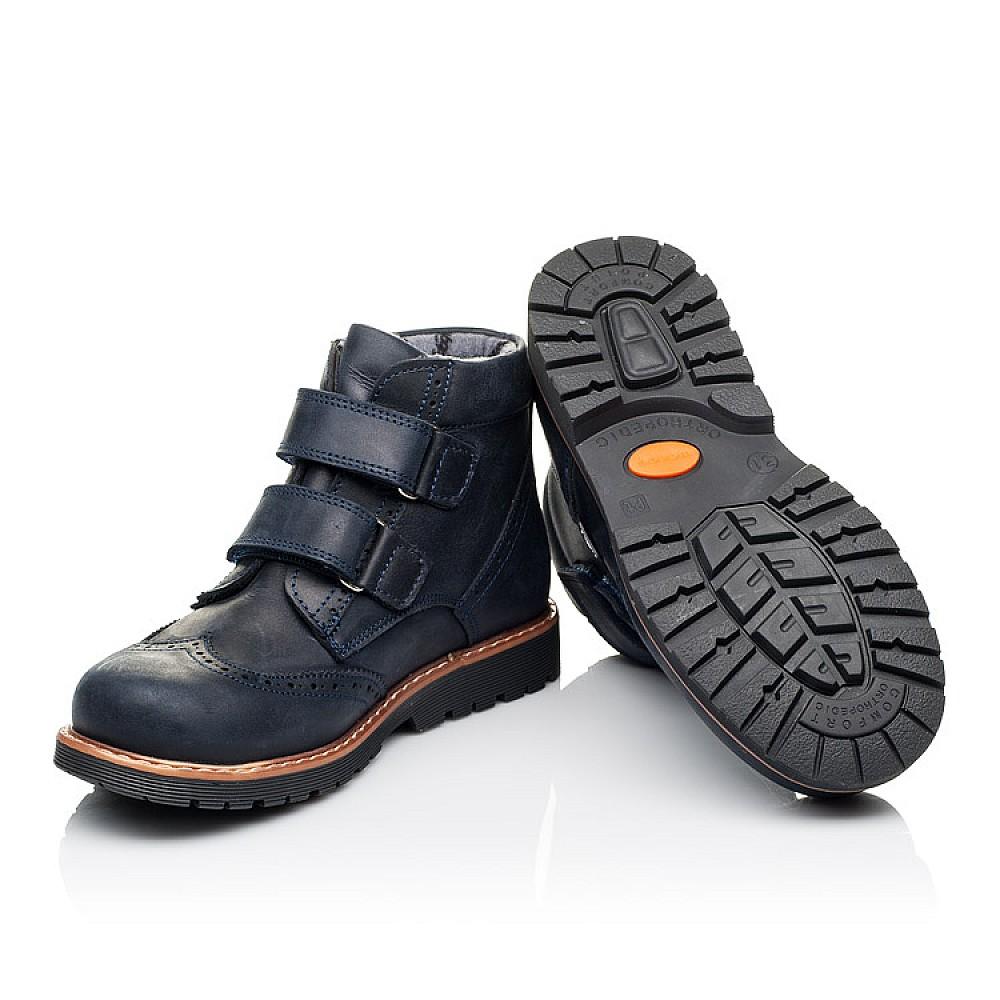 Детские демисезонные ботинки Woopy Orthopedic синие для мальчиков натуральный нубук размер 29-37 (3873) Фото 2
