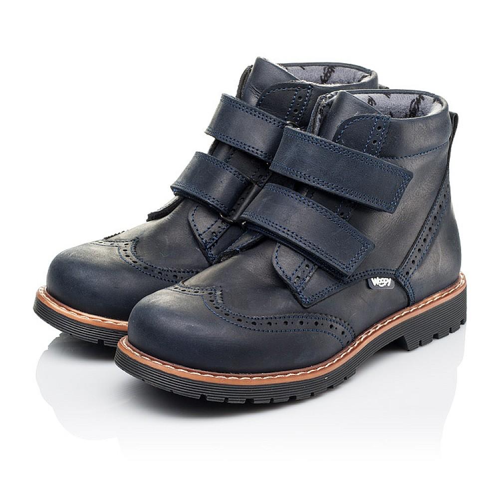 Детские демисезонные ботинки Woopy Orthopedic синие для мальчиков натуральный нубук размер 29-37 (3873) Фото 3