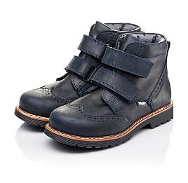 Детские демисезонные ботинки Woopy Orthopedic синие для мальчиков натуральный нубук размер 30-37 (3873) Фото 3