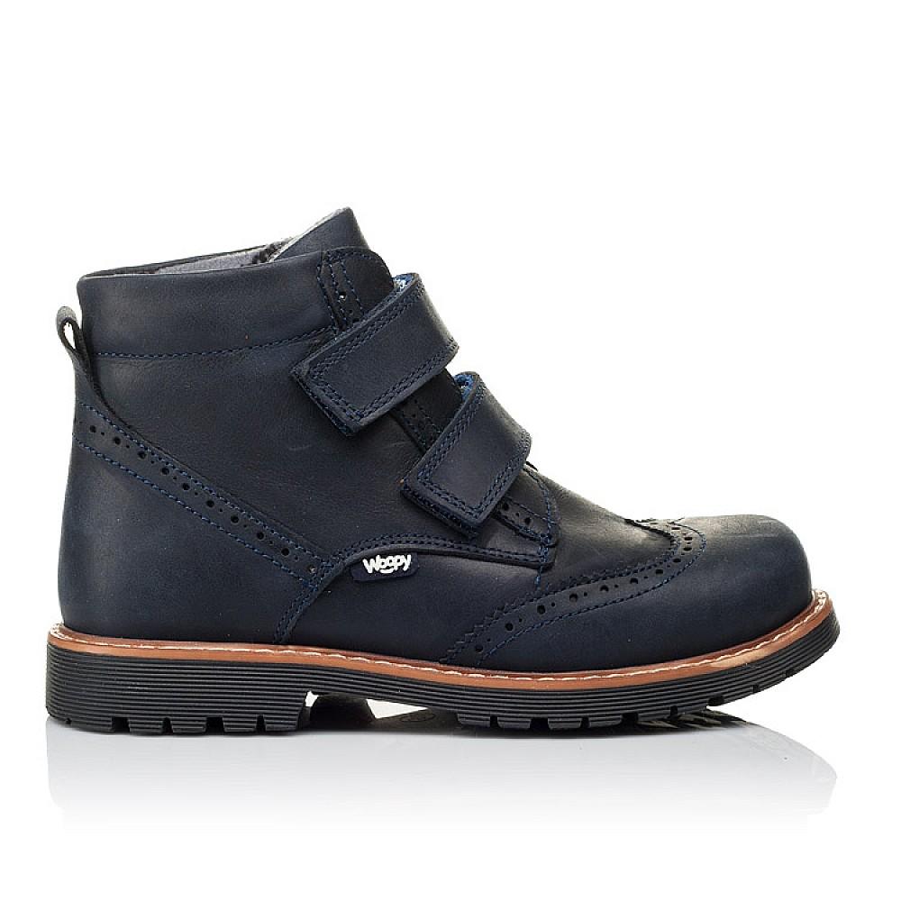 Детские демисезонные ботинки Woopy Orthopedic синие для мальчиков натуральный нубук размер 29-37 (3873) Фото 4