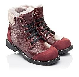 Для девочек Зимние ботинки на меху 3874