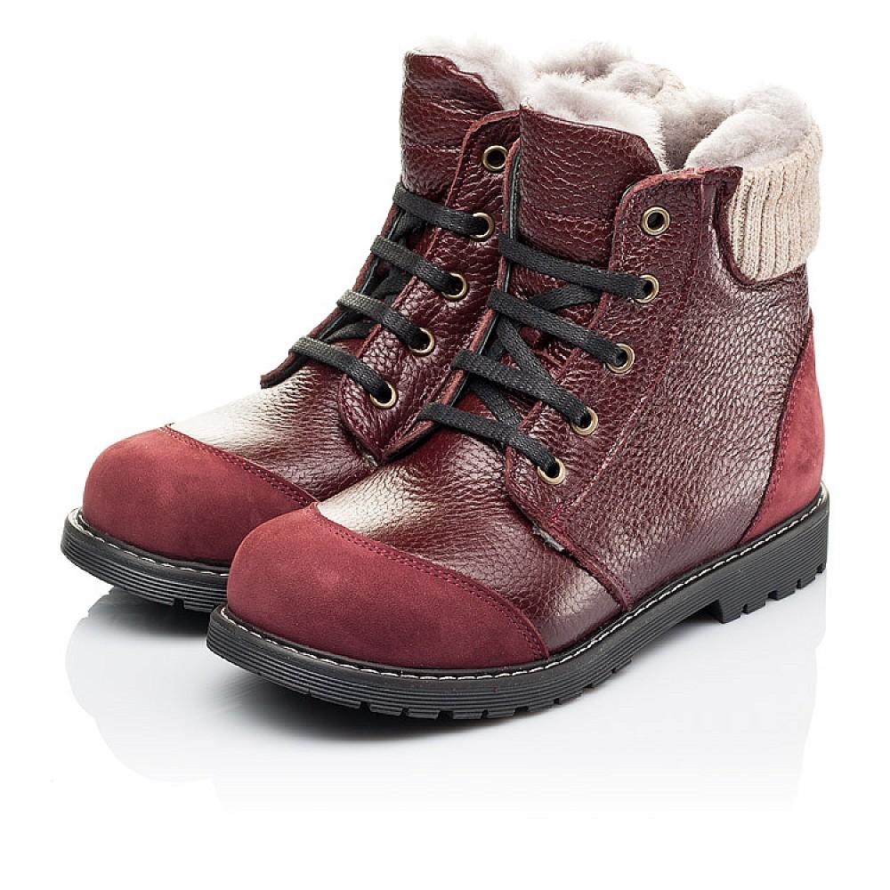 Детские зимние ботинки на меху Woopy Orthopedic бордовые для девочек натуральная кожа и нубук размер 26-38 (3874) Фото 3
