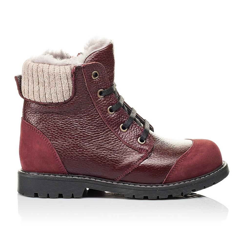 Детские зимние ботинки на меху Woopy Orthopedic бордовые для девочек натуральная кожа и нубук размер 26-38 (3874) Фото 4
