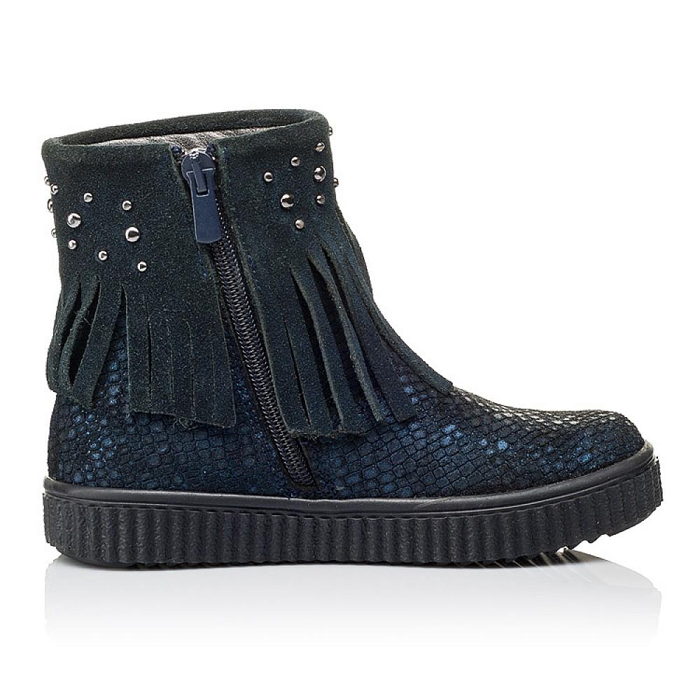 Детские демисезонные ботинки Woopy Orthopedic синие для девочек натуральный нубук размер 28-36 (3875) Фото 3