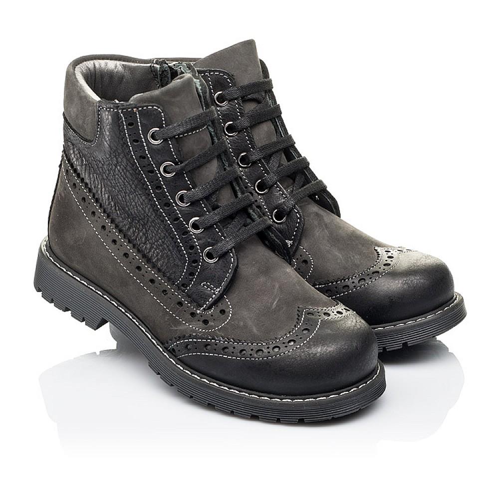 Детские демисезонные ботинки Woopy Orthopedic черные для мальчиков натуральная кожа и нубук размер 31-38 (3876) Фото 1