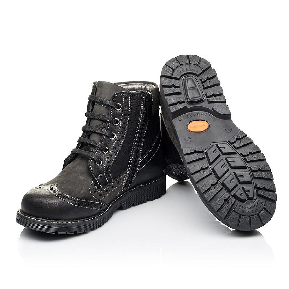 Детские демисезонные ботинки Woopy Orthopedic черные для мальчиков натуральная кожа и нубук размер 31-38 (3876) Фото 2