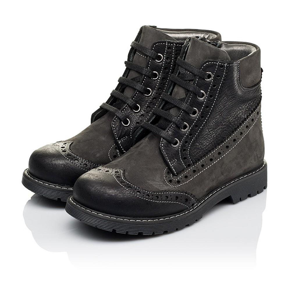 Детские демисезонные ботинки Woopy Orthopedic черные для мальчиков натуральная кожа и нубук размер 31-38 (3876) Фото 3