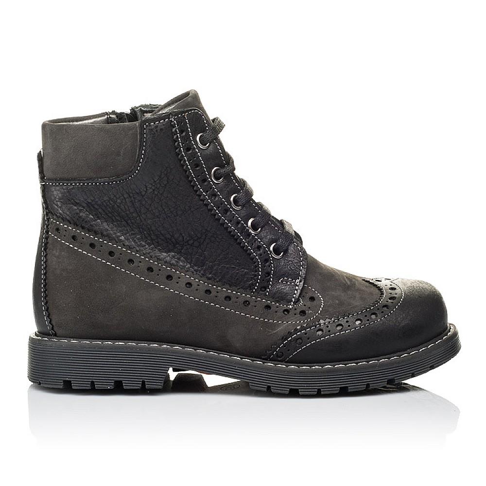 Детские демисезонные ботинки Woopy Orthopedic черные для мальчиков натуральная кожа и нубук размер 31-38 (3876) Фото 4