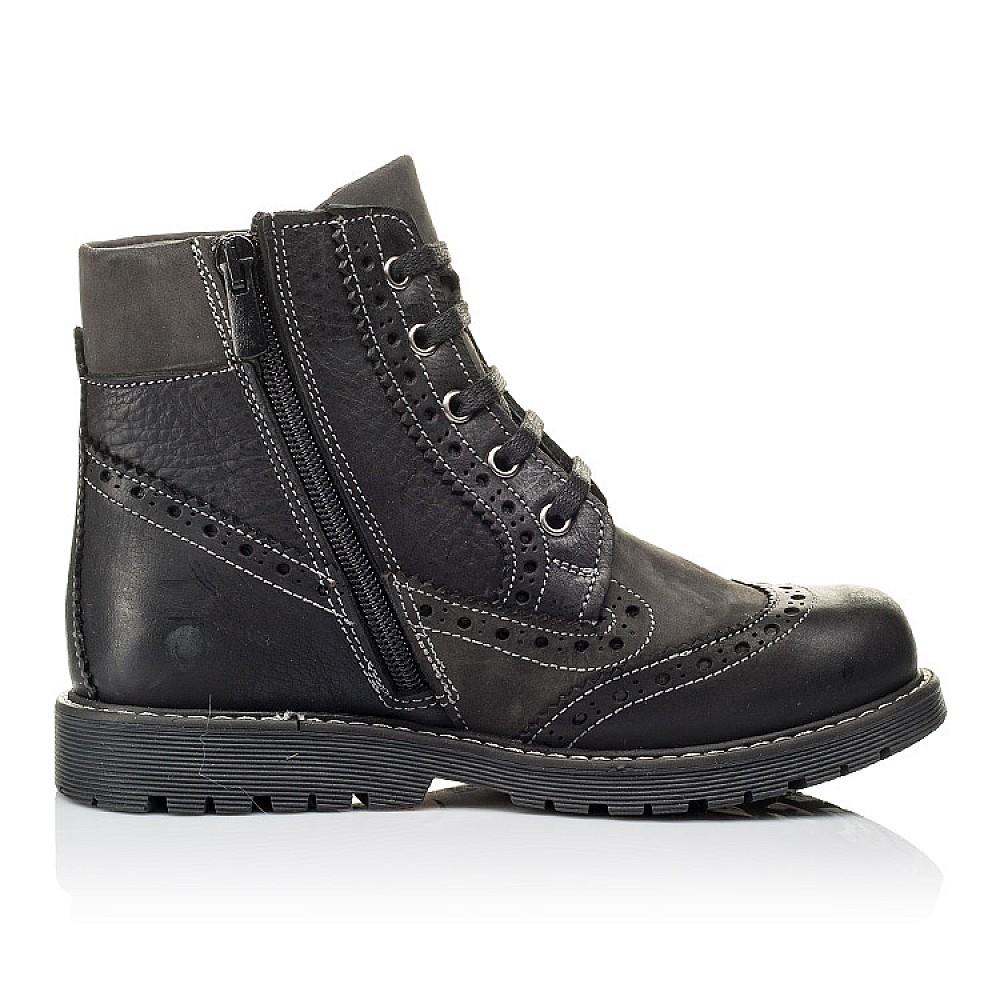 Детские демисезонные ботинки Woopy Orthopedic черные для мальчиков натуральная кожа и нубук размер 31-38 (3876) Фото 5