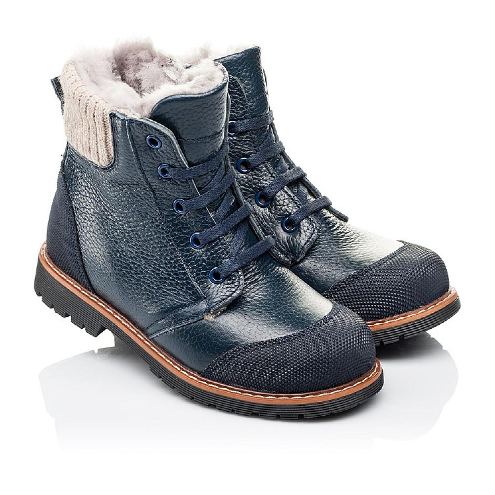 Детские зимние ботинки на меху Woopy Orthopedic синие для мальчиков натуральная кожа размер 21-36 (3877) Фото 1