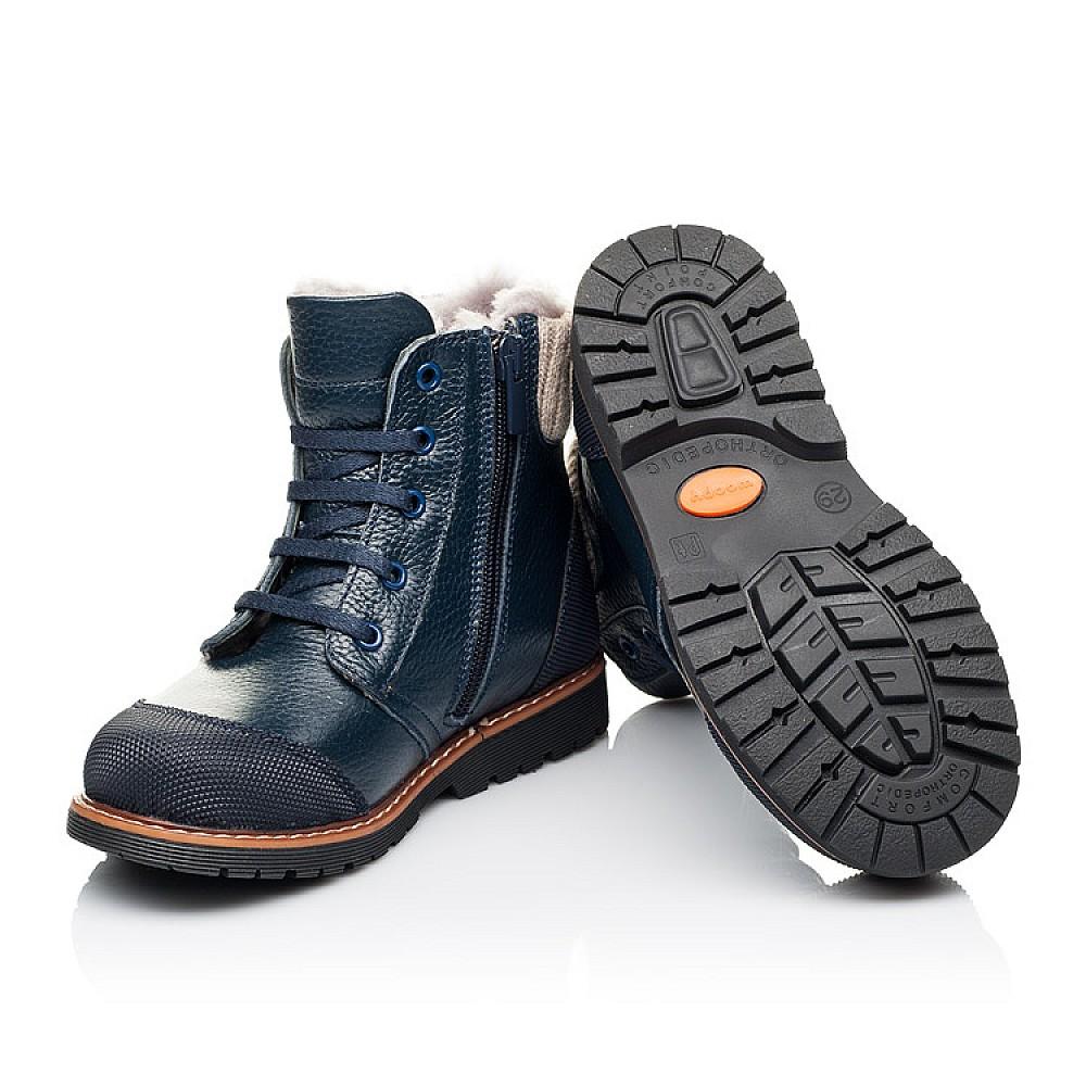 Детские зимние ботинки на меху Woopy Orthopedic синие для мальчиков натуральная кожа размер 21-36 (3877) Фото 2